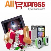 Покупаем подарки в Китае. Стоит ли покупать и как покупать на aliexpress?