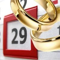 Свадьба в високосный год. Хорошо или в следующем году?