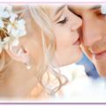 годовщина свадьбы лет