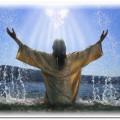 какого числа крещение