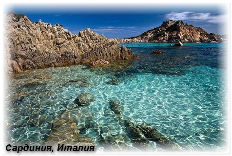 Прекрасная Италия!