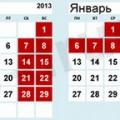 праздничные и выходные дни в 2014 году