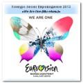 песня гариповой на евровидение 2013