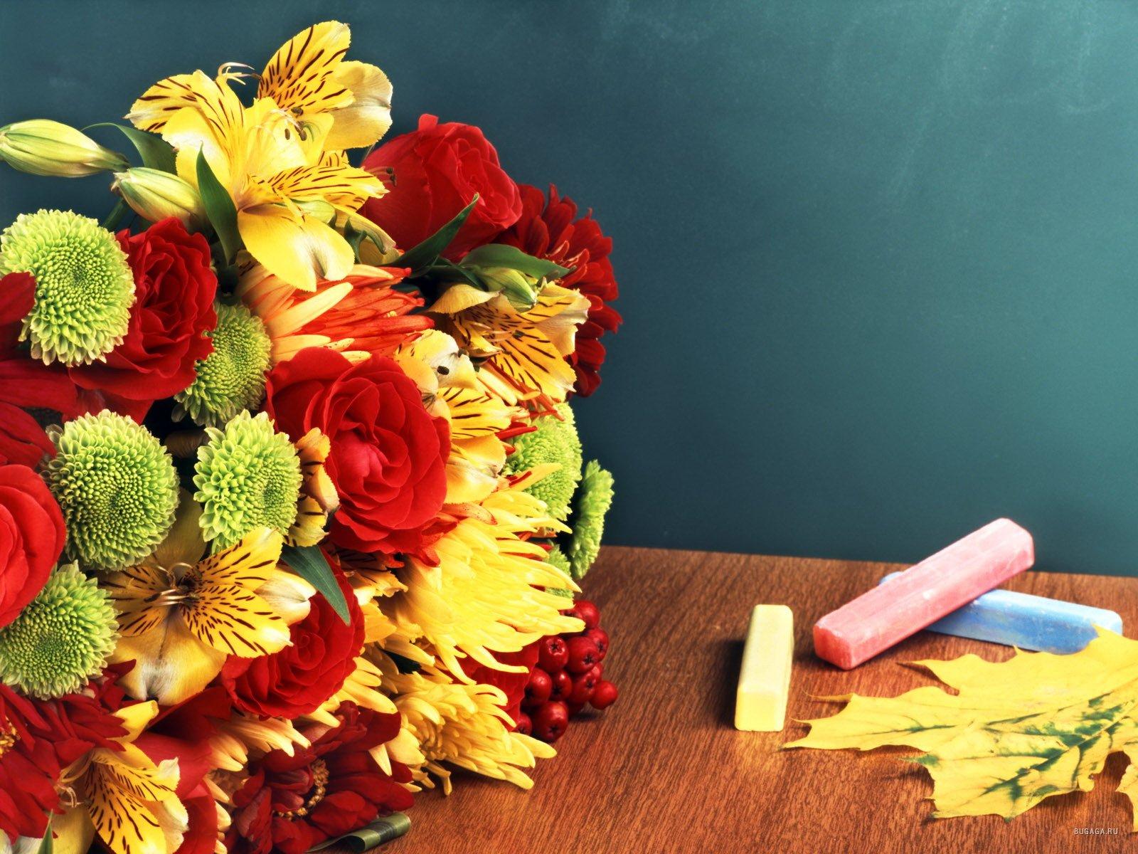 День учителя: как организовать шикарный концерт с выступлениями педагогов и детей.