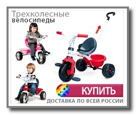 Шпаргалка для Мам: Все сайты детских интернет магазинов в одном месте.