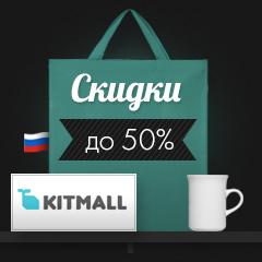 Список магазинов участвующих в черной пятнице 2015.