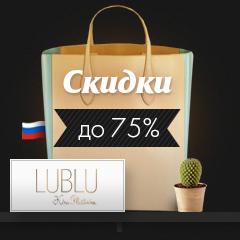Вкусная интернет распродажа Черная Пятница 2015!