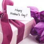 Идеи подарков на День Матери.